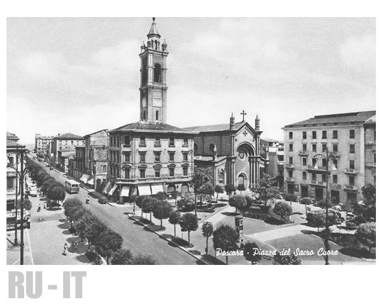 RU-IT | Обзорная пешеходная экскурсия по Пескаре