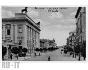 Город Пескара - исторический вид